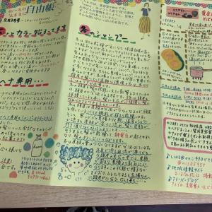 *桜の時期のニュースレター 今から書く!!*