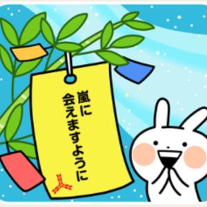 「うちのが すみません」 by櫻井