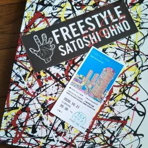 FREESTYLE2020 雑感②