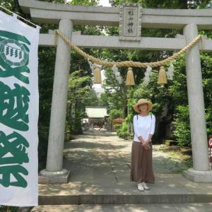 【敬老特別乗車証】で夏越の祓☆星川杉山神社へ行く
