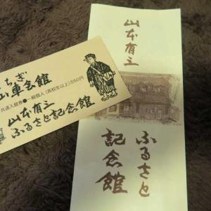 小江戸 栃木 蔵の街を歩く (3) 山本有三ふるさと記念館 あだち好古館