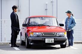 映画🎦 「ドライブ・マイ・カー」を観てきました。