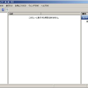 iphoneを使ってVPNで自宅PCにアクセスする方法(PC側の設定)