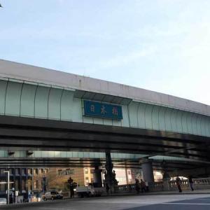 東海道徒歩旅1日目 東京(日本橋)~横浜