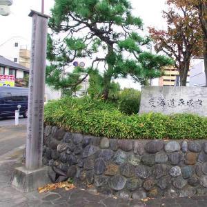 東海道徒歩旅4日目 平塚~国府津