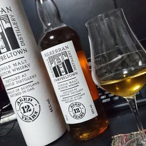 【ウイスキー】キルケラン12年