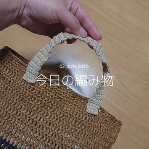 和紙の糸で編むバッグ