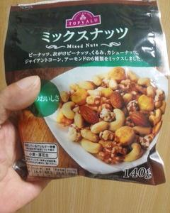 山本美優とミックスナッツ