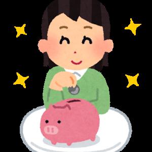 5年で100万円!お小遣いを運用していく。今後の計画など。