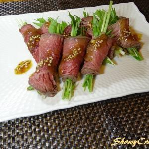 七五三の前祝い。採れたて水菜の牛肉巻き(@^▽^@) わーい