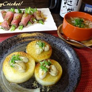 まっすぐ大根の種明かし&牡蠣と大根の絶品ステーキ♪(o≧∇≦)o♪