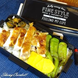 お昼休みが待ちきれない!鶏の照り焼き弁当(≧▽≦)キャ~~