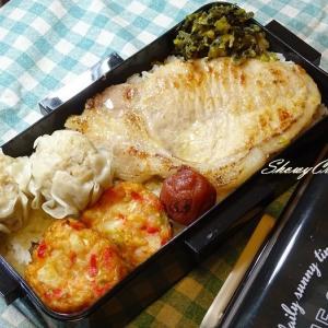忙しい朝はセブン&アイの豚ロースで西京味噌焼き弁当♪(o≧∇≦)o♪