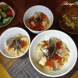 秋の味覚は鮭とイクラの親子丼(≧▽≦)キャ~~