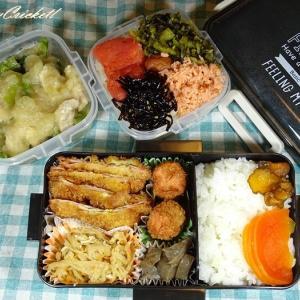 今日は和食テイスト満載なブリの照り焼き弁当\(≧∇≦)/