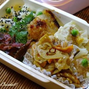 意外と平気な賞味期限。西京味噌漬け豚ロース弁当(≧▽≦)キャ~~