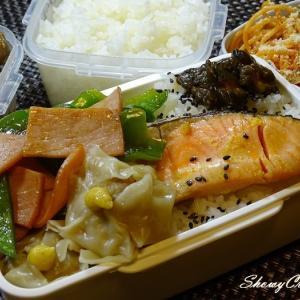 ハムは最高の調味料!ハムとピーマンの醤油炒めwith 鮭の西京焼き弁当(`⌒´)!! えっへん