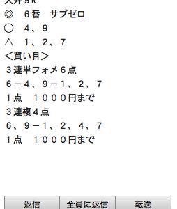 ペキオ塾➡︎怒涛のラッシュで60万弱回収!! VIPコースもwin-winじゃヴォケ!ww