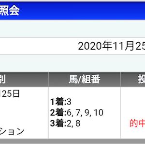 【速報】地方秋競馬③ 浦和6R 3連単8点→179.3倍ズバリww