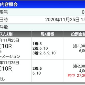 【速報】VIP情報&ペキオ塾→浦和記念馬単2点ズバリww