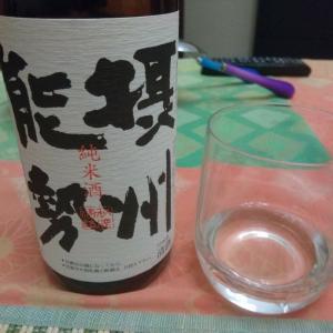 ワインの国でたまには日本酒もいいもんだ♪