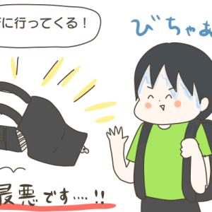 コストコの2万円台の激安ランドセルを使って3年目の感想