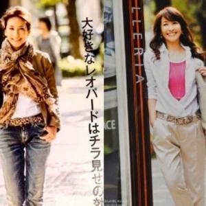【11月開催】全ての女性にGINZA骨格診断セミナー♡