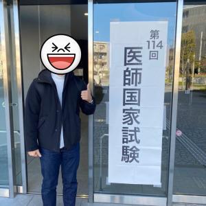 【国試新規会場】日本大学三軒茶屋キャンパスレポ