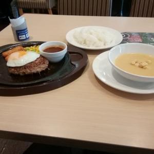 頑張った自分へのご褒美の一人飯~ガストのチーズインハンバーグに玉子トッピング~ 千葉県大多喜町