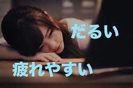 糖尿病になってインスリン治療していると、夕飯後はすぐ寝るって聴いてたけど、本当だった・・・