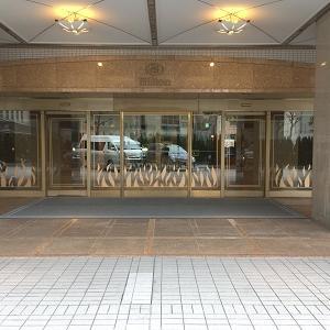 ヒルトン名古屋 宿泊記