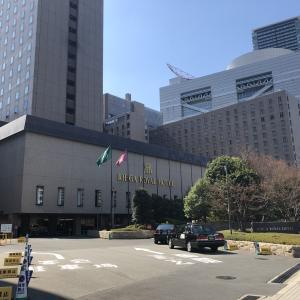 リーガロイヤルホテル(大阪) 宿泊記