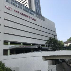 ANAクラウンプラザホテル神戸 宿泊記・一泊二食付き一万円以下(COVID-19・コロナ対策済み)