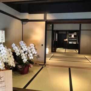 CANDEO HOTELS(カンデオホテルズ)京都烏丸六角宿泊記 開業初日2021年6月6日