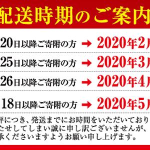 日本一の黒毛和牛 配送時期が決定 鹿児島県志布志市ふるさと納税