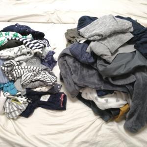 服の断捨離!ゴミ袋3袋分捨てました