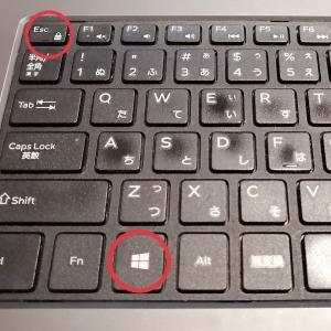 パソコン画面が大きくなって戻らない!?原因は拡大鏡。ショートカットキーで直せたよ!