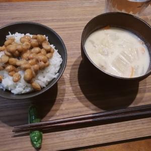 ホットクックミニで豆乳鍋。子供も食べられて栄養満点!