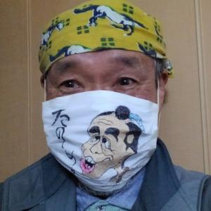 ウイルスと闘おう マスクお絵かき作戦 第三弾