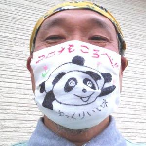ウイルスと闘おう マスクお絵かき作戦 第4弾