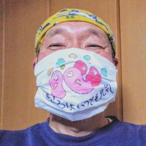 ウイルスと闘おう マスクにお絵かき作戦 第五弾