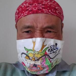 ウイルスと闘おう マスクにお絵かき作戦 第六弾