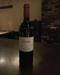 ボルドーの美味しいワイン!