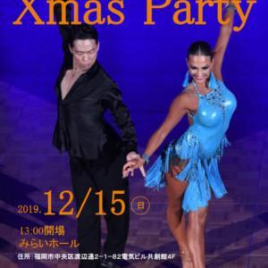 クリスマスパーティーのお知らせ『福岡市社交ダンス教室のダンススクールライジングスター』