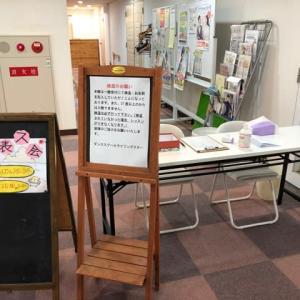 ダンス発表会での写真撮影で四苦八苦❗️『福岡市の社交ダンス教室博多天神エリアのダンススクールライジングスター』