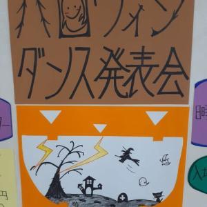 ハロウィンのポスター完成しました(福岡市社交ダンススタジオ・ダンススクールライジングスタースタッフより)