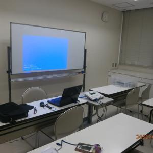 ■ 会場の変更をいたします。太宰府市水城小校区のプの野外調査会を福岡市南区のアミカスに。
