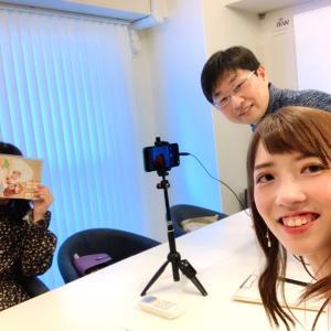 【仕事のお悩み動画】失敗したらどうしよう、と不安です。/1月5日(日)東京目黒にて公開収録です♪