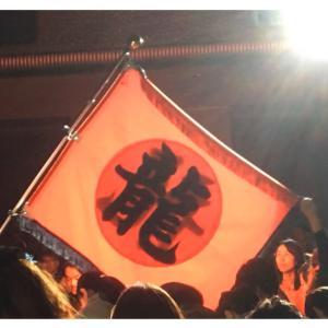 当代一の幸せ富豪・斎藤一人さんが明かす「強運とは、神様が味方してくれること」