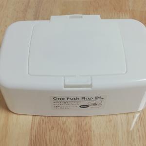 【キャンドゥ】100均の真っ白ウェットティッシュケースでパッケージ色がすっきり&取り出しやすい!
